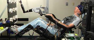 tim robotic arm