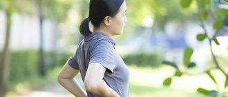 Tailbone Injury: Causes, Symptoms, and Treatment